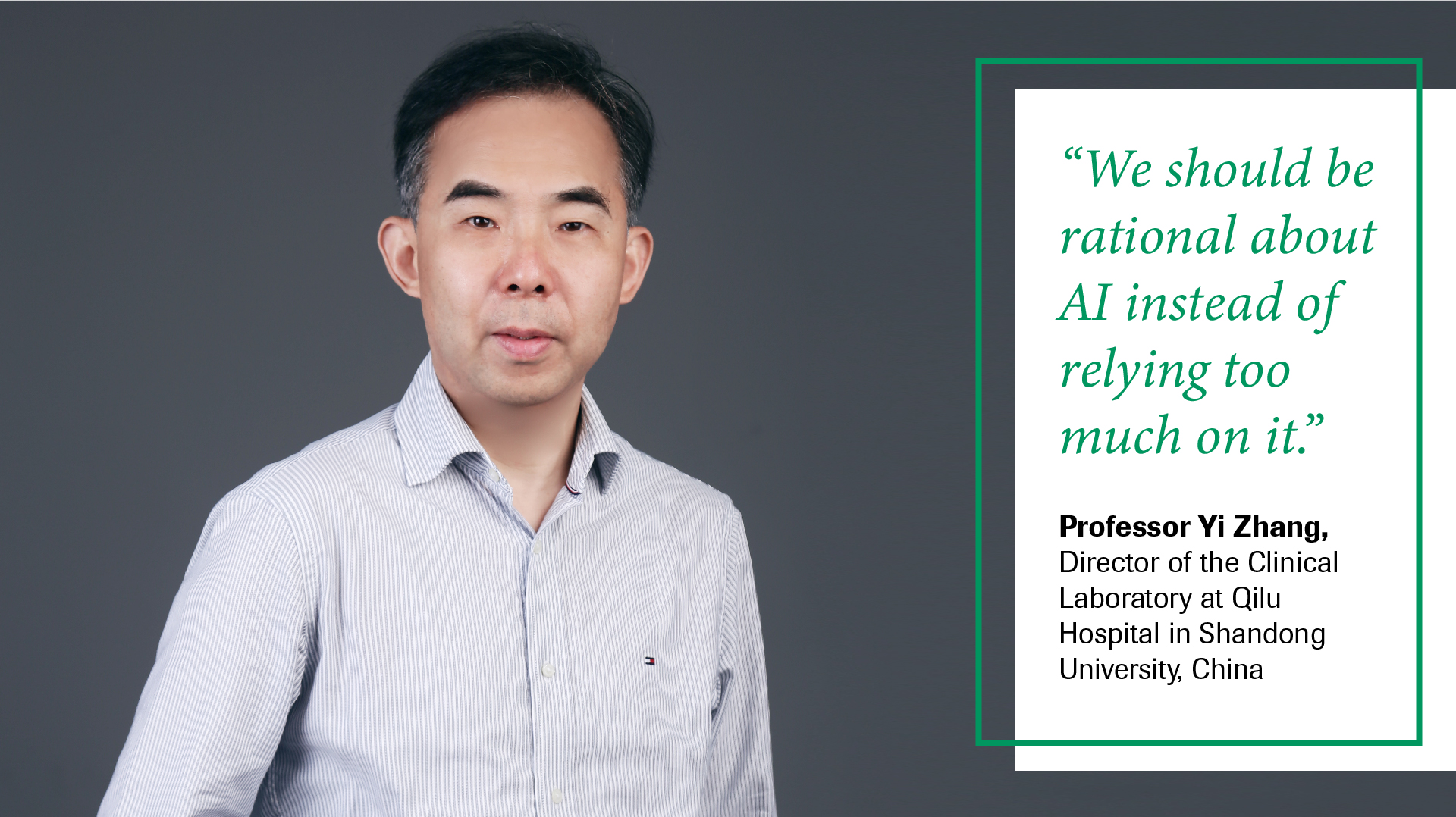 ai in healthcare and effectiveness of ai in lab testing